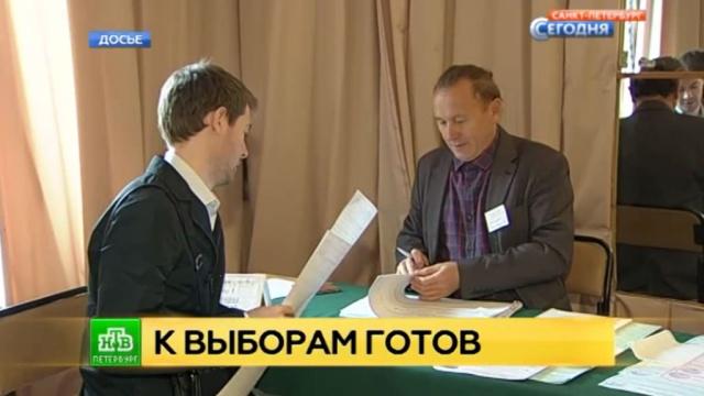 Петербург готов выбирать президента