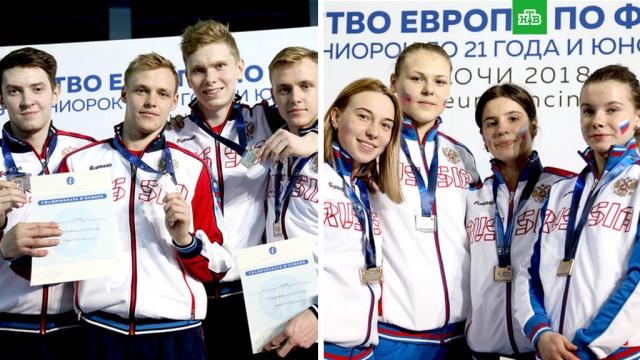 Российские фехтовальщики завоевали золотые медали юниорского ЧЕ