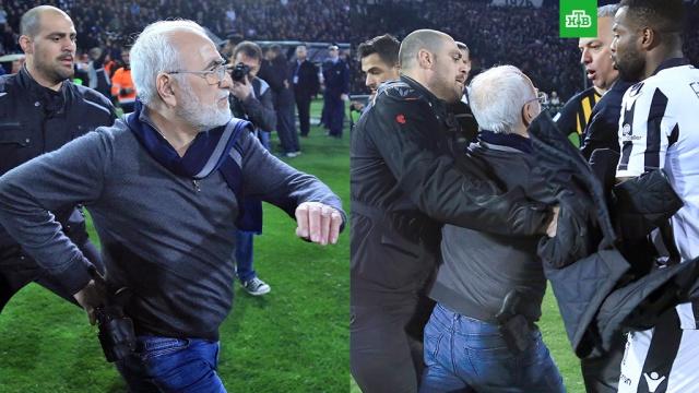 Матч чемпионата Греции по футболу прервали из-за российского олигарха