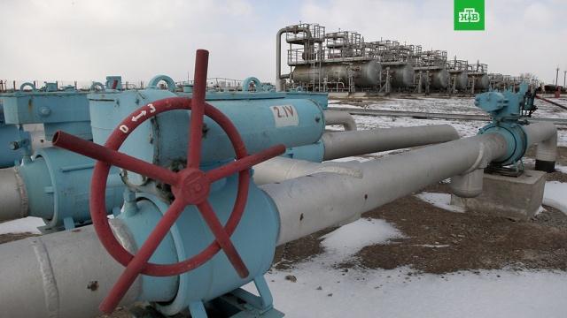 Нафтогаз оценил потерю активов в Крыму в 8 млрд долларов