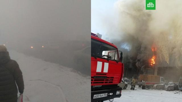 Пожар в Новосибирске: черный дым от горящих покрышек не представляет угрозы