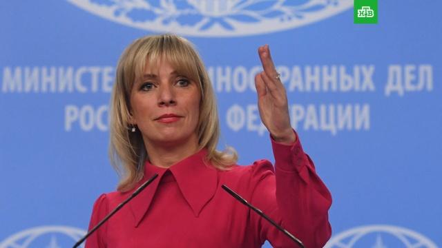 Цирк в британском парламенте: Захарова ответила на заявление Мэй об отравлении Скрипаля