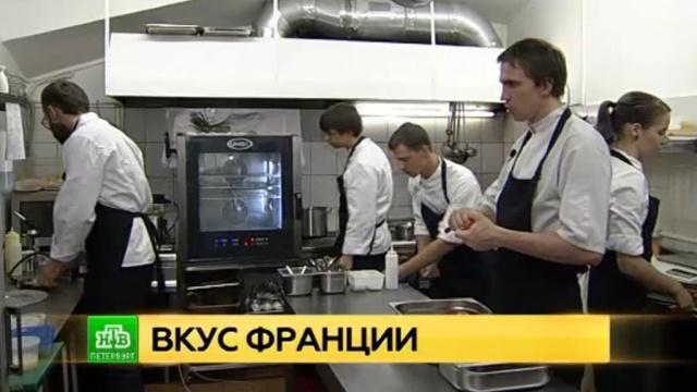 Рестораторы с берегов Невы представят всю палитру французской кухни