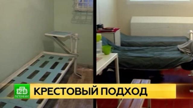 Новые Кресты поразили корреспондента НТВ просторами и комфортом
