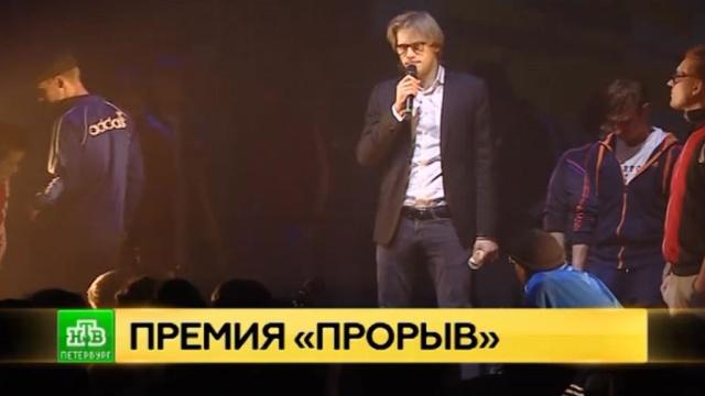 Внук Фрейндлих посвятил свою премию Прорыв Олегу Табакову