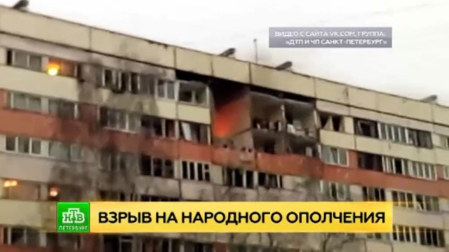 Жильцы пострадавшей от взрыва питерской многоэтажки будут ночевать в школе