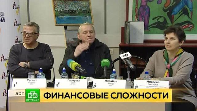 Петербургские знаменитости помогают Дому надежды на горе на онлайн-аукционе