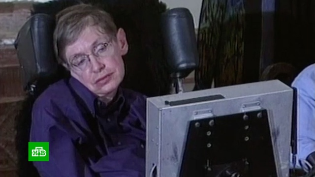 Физик-гений и оптимист на инвалидной коляске: чем запомнится Стивен Хокинг