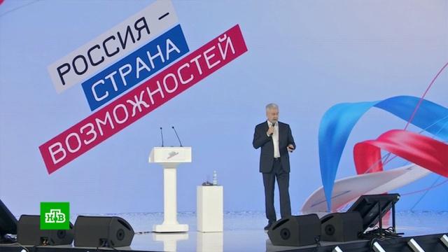 Собянин опроверг миф о выжимающей все соки из страны Москве