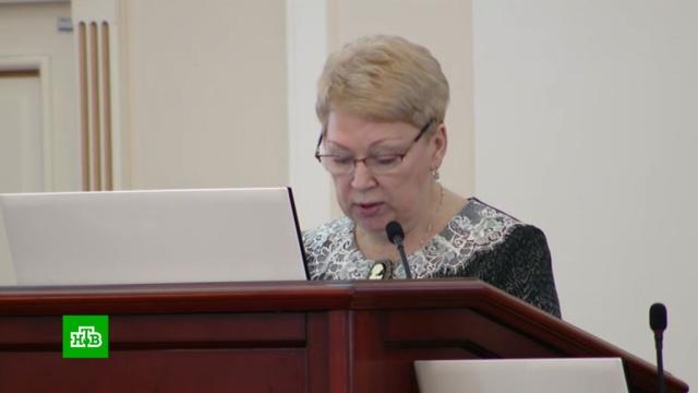 Российские выпускники в 2017 году получили полмиллиарда рублей на обучение за рубежом