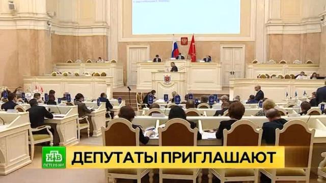 Петербургский парламент позвал горожан на президентские выборы