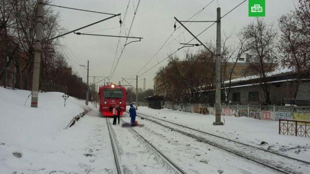 аэроэкспресс насмерть сбил женщину центре москвы