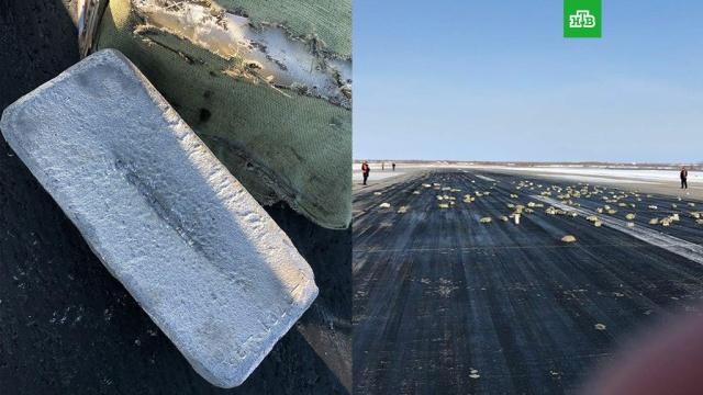 названа предварительная причина золотым грузом аэропорту якутска