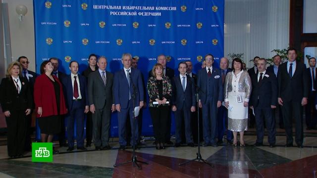 В ЦИК день голосования на выборах президента начался с российского гимна