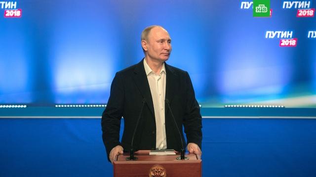 Москвичи поддержали Путина: обработано 80% протоколов с участков в столице