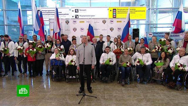Испытание цветом: российские паралимпийцы рассказали об Играх без триколора и гимна
