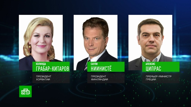 Путин продолжает принимать поздравления с победой на выборах