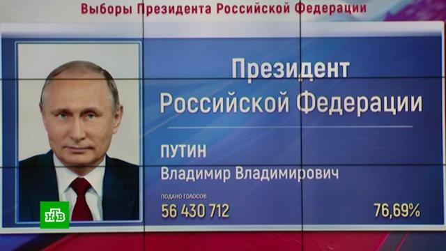 Путин установил личный рекорд на выборах президента РФ