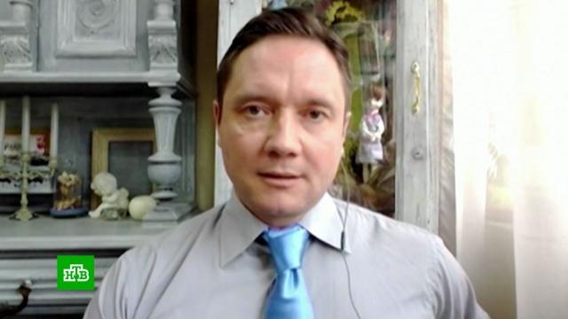 """""""Нарядная мишень"""": российский бизнесмен рассказал об угрозах британских спецслужб"""