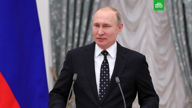 В Кремле назвали главную цель внешней политики в понимании Путина
