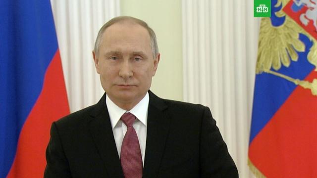 """""""Вместе мы обязательно добьемся успеха"""": Путин обратился к россиянам"""