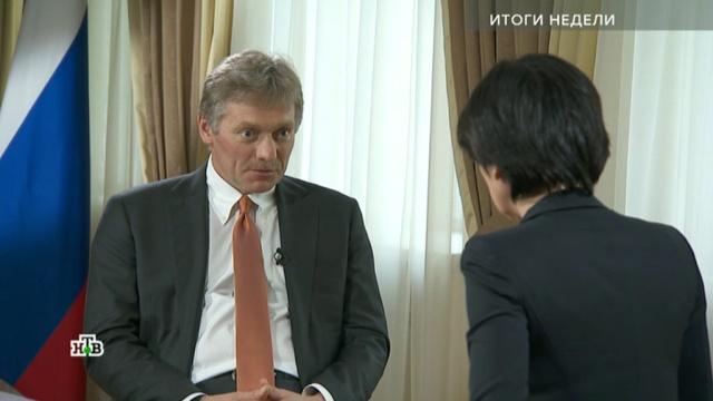 Не бросает слов на ветер: Песков рассказал НТВ о приоритетах нового Путина