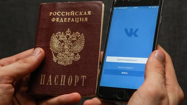В Госдуме не поддержали законопроект о регистрации в соцсетях по паспорту