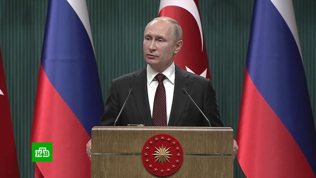 Путин: удивляет скорость, с которой была раскручена антироссийская кампания