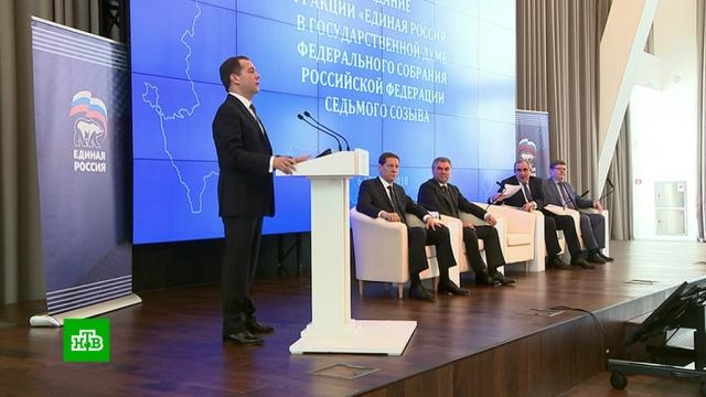 Медведев отметил регулярную работу правительства и Госдумы над ошибками