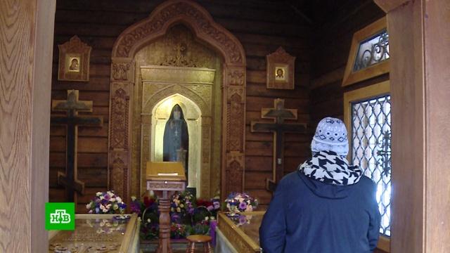 журналисты нтв выяснили россии найти чудотворные реликвии