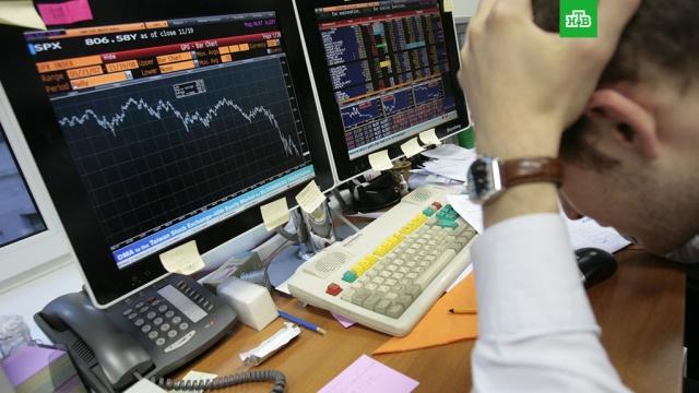 Рынок акций РФ обрушился максимальными темпами с 2014 года