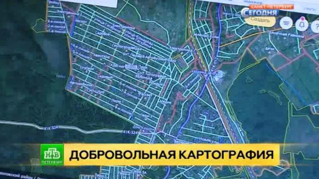 Человек и навигатор: пенсионер наносит на карту неизвестные улицы Ленинградской области