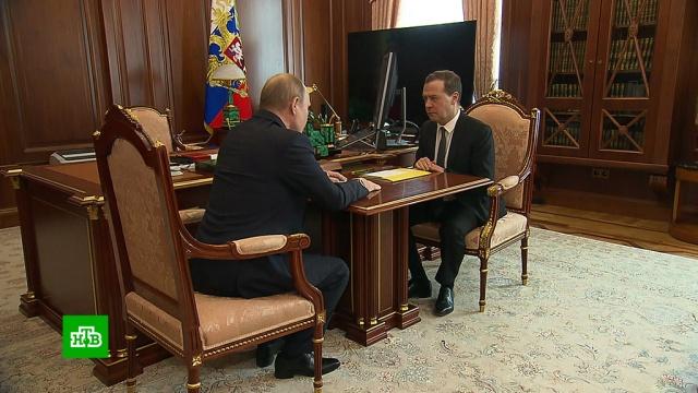 Медведев констатировал абсолютную стабильность экономической ситуации по итогам 2017 года