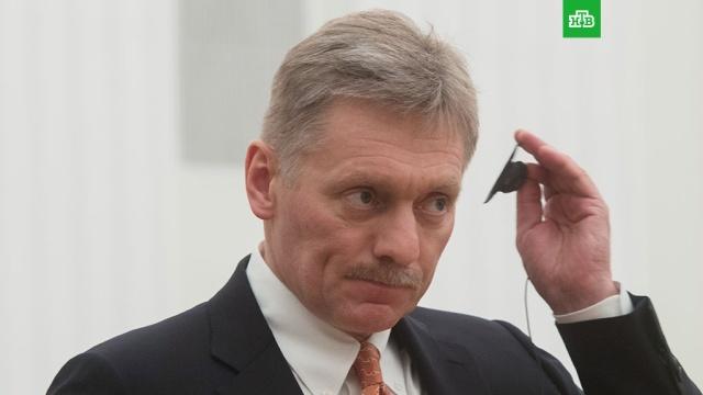 Песков о санкциях: под давлением в РФ ничего не делается