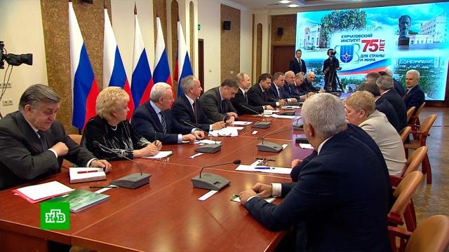Путин одобрил идею строительства синхротрона на острове Русский