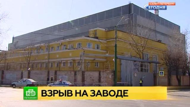На судостроительном заводе в Петербурге взорвался газ: есть погибший и пострадавшие