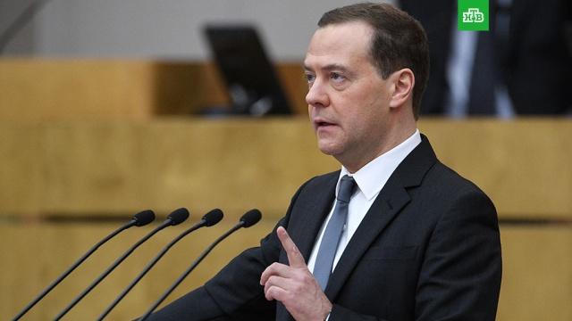 Медведев: решение вопроса о повышении пенсионного возраста уже назрело