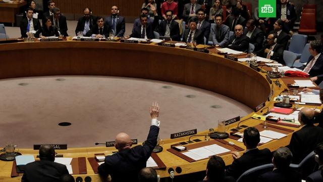Боливия созывает Совбез ООН в связи с эскалацией в Сирии