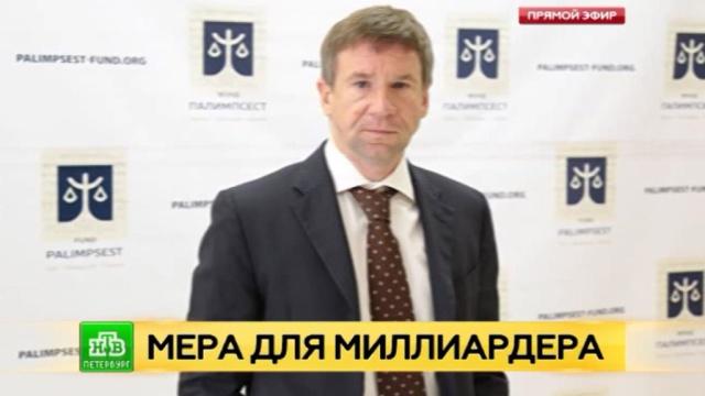 миллиард петербург доставлен беглый банкир антонов