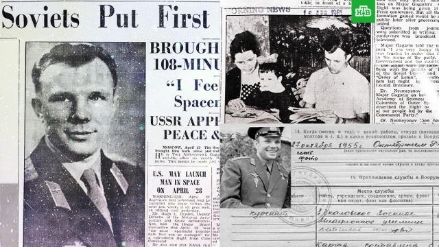 Минобороны опубликовало уникальные документы об офицерской службе Гагарина