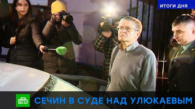 Защита Улюкаева обжалует приговор в Верховном суде
