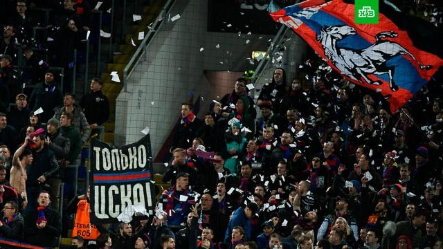 UEFA открыл дело против ЦСКА за поведение фанатов на матче с Арсеналом