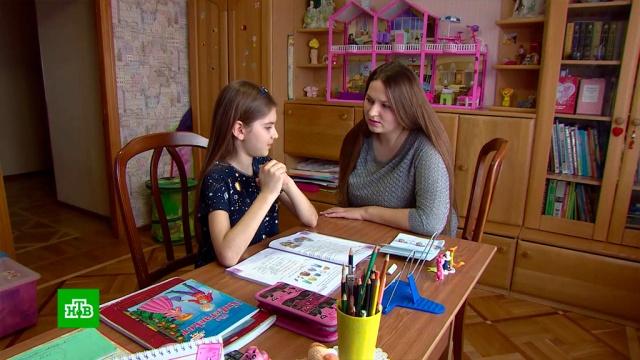В школу не пойдем: в России набирает популярность обучение на дому