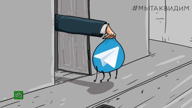 Суд выдал Роскомнадзору решение о блокировке Telegram