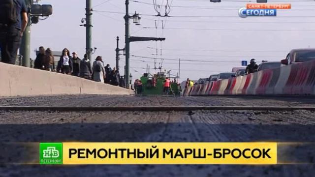 Горячие точки на асфальте: какие дороги Петербурга отремонтируют к мундиалю