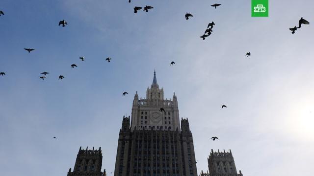 мид россия затягивать ответом санкции сша