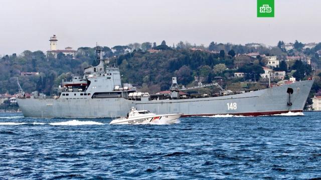 СМИ: десантный корабль ВМФ РФ вошел в Средиземное море
