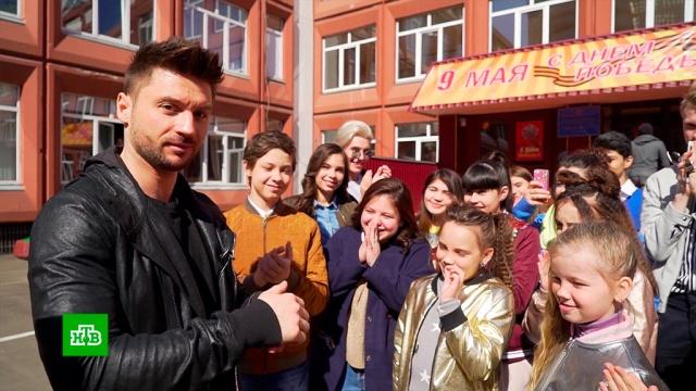 Сергей Лазарев пригласил участников шоу Ты супер! на свой концерт в Олимпийском