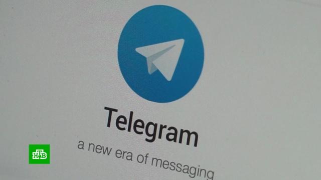 Противостояние Роскомнадзора и Telegram вышло на новый уровень