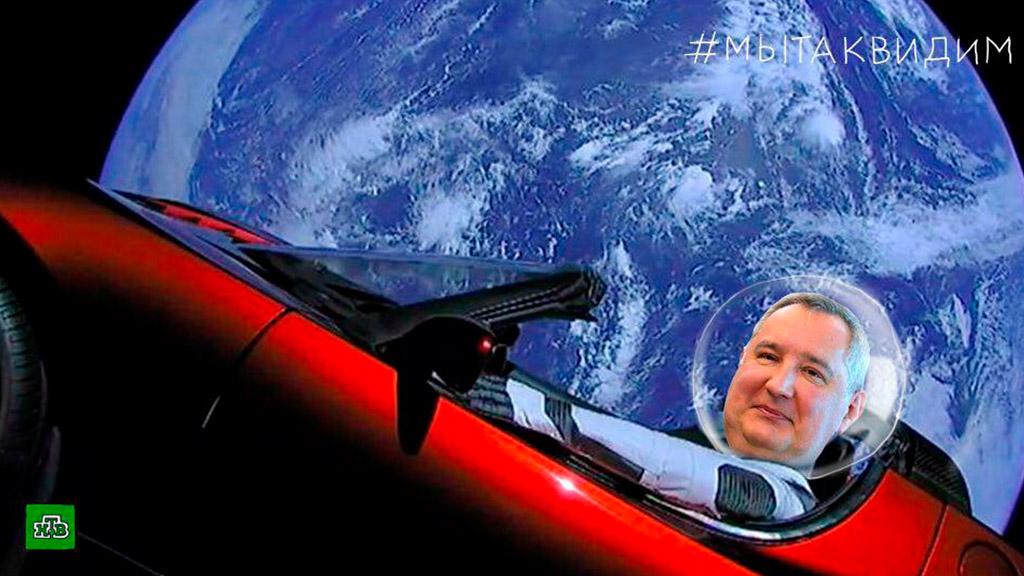 "Картинки по запросу ""рогозин едет по марсу"""